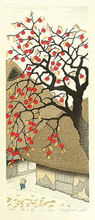 (Japan) Persimmons in Autumn by Kazuyuki Ohtsu. born 1935. woodblock print