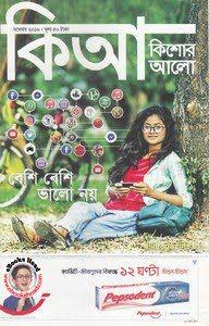 BHATTACHARYA BOOKS PDF FREE SUCHITRA DOWNLOAD