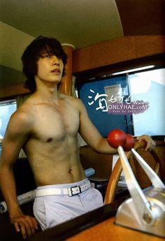 Super Junior Naked