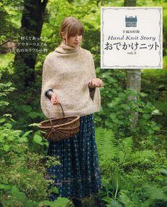 A mano a maglia storia Outing Vol. 3  di JapanLovelyCrafts su Etsy