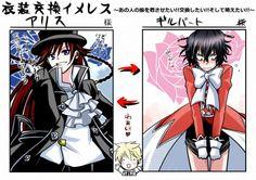 Alice, Oz and Gilbert. Pandora Hearts. :D