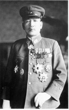 Japanese gerneral Kiichirō Higuchi in 1944, in 1938, he allowed approximately 20,000 Jewish refugees who had fled Nazi Germany to cross the border from the Soviet Union to Manchukuo.
