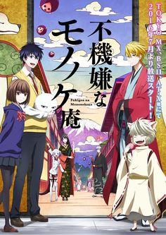 Anunciado reparto adicional del Anime Fukigen na Mononokean.