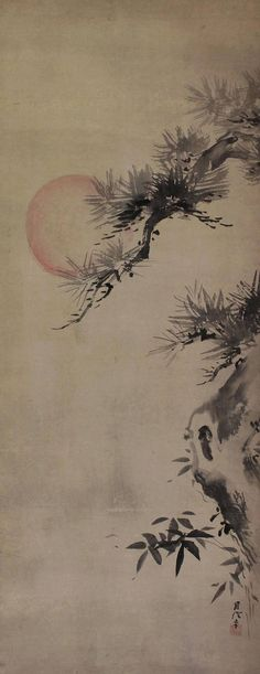 Sunrise and Pine. Circa 17th C. Japanese hanging scroll painting. Kakejiku art.