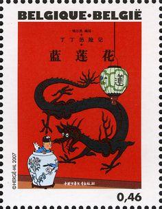 Literary Stamps: Hergé (1907-2007) Tintin