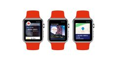 Award-winning Hotels.com #app is one of the first travel apps on #Apple #Watch and is also compatible for #Australia.