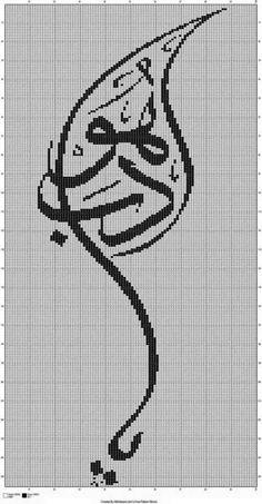 Tiny Cross Stitch, Cross Stitch Borders, Cross Stitch Designs, Cross Stitching, Cross Stitch Embroidery, Embroidery Patterns, Hand Embroidery, Cross Stitch Patterns, Tapestry Crochet