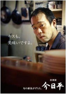 商店街ポスター座談会【後編】 - 電通報