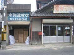 【バレーボールのまち貝塚市・大阪府貝塚市内の11商店街のすべてがわかるサイトです】貝塚市商店連合会