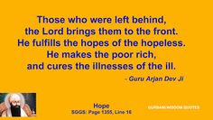 GURBANI.WISDOM.QUOTES (SGGS): Quote 55 - Guru Arjan Dev Ji (Hope)