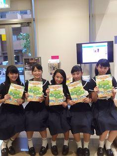 お知らせだ〜ワンお待たせしました〜ちゅらりのメンバーが、沖縄21世紀ビジョン広報Web番組(全6回)出演しますお楽しみに〜 予告編http://www.21okinawa.com/report.html