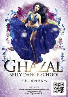 ghazal20belly20dance20school_omote.jpg (455×646)