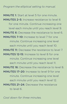 This is a great way to start HIIT (high intensity interval training) and get the most out of your cardio workout. Start with these levels (6-12) and try to work your way up to intervals of levels 10-16 (difficult but worth it!)