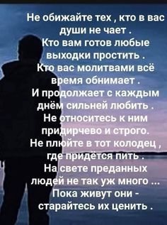 Wisdom Quotes, Life Quotes, Learn Russian, L Love You, Great Quotes, Philosophy, Quotations, I Am Awesome, Poems