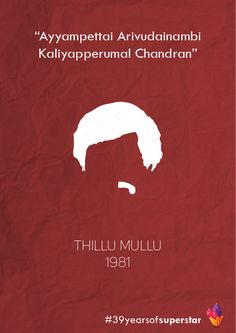 Thillu Mullu #39YearsOfSuperstar