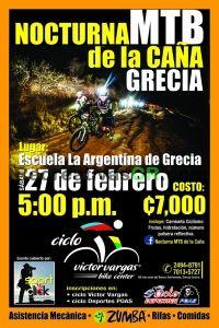 Recreativa Nocturna MTB Ruta de la Caña 2016 @ Grecia | Alajuela | Costa Rica