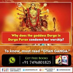 #TrueKnowledge_On_Navratri God gave rise to Jyoti Niranjan. Then, He gave him 21 brahmands in return for his meditation. After that, He created Maya (Prakriti/Durga) Chaitra Navratri, Navratri Festival, Navratri Special, Navratri Status In Hindi, Navratri Quotes, Happy Navratri Wishes, Happy Navratri Images, Durga Goddess, Durga Ji