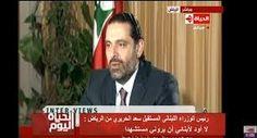 عبد الباري عطوان: لهذه الاسباب.. مقابلة الحريري زادت اللغط و الغموض !!