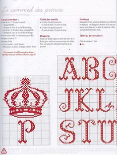 And another cross stitch crown :) Gallery.ru / Фото #25 - РС - mikrula