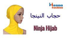 حجاب النينجا بالباترون  How to make ninja hijab - YouTube
