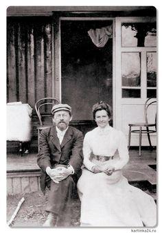 в Аксенове 1901г.