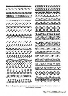 Embroidery Stitches Patterns Russian embroidery patterns - I'm not sure this is the place for these but some of them might make interesting borders. Blackwork Patterns, Blackwork Embroidery, Cross Stitch Embroidery, Hand Embroidery, Cross Stitch Patterns, Machine Embroidery, Border Embroidery, Embroidery Designs, Embroidery Transfers