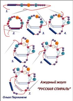 Seed bead jewelry Spiral schema ~ Seed Bead Tutorials Discovred by : Linda Linebaugh Beading Patterns Free, Beaded Bracelet Patterns, Beading Tutorials, Bead Patterns, Seed Bead Jewelry, Bead Jewellery, Embroidery Jewelry, Beaded Embroidery, Beading Techniques