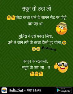 funny hindu muslim joke in hindi jokes pinterest jokes jokes