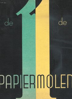 """""""Da Papiermolen"""" was a paper promotion periodical targeting designers and featuring examples of fine commercial printing. (from the mid-1930s to early 1950s.)"""