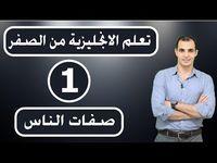 أفضل طريقة لتعلم اللغة الانجليزيه كيف تتعلم اللغه الانجليزيه في ١٢ خطوة Youtube Allianz Logo Logos Allianz