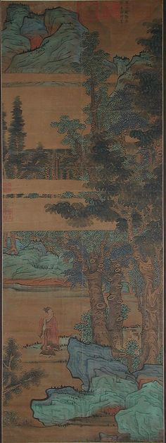 Blue and Green Landscape with Figure - After Chen Hongshou (Chinese, 1599–1652)