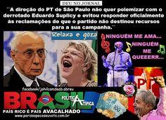 Uma manobra midiática arrasou c/ o desgoverno petralha. Dilma perdeu ontem a última condição de governabilidade q lhe restava. Se tivesse um mínimo de vergonha, renunciaria ao mandato e à candidatura. Claro, não fará nada disto. Sabe, perfeitamente, q já perdeu a reeleição p/ Aécio Neves. A prioridade dos petistas, a partir de agora, é minimizar os estragos causados pelos escândalos da Lava Jato, Petrobras, Porto Seguro, Mensalão e, como se não bastasse, o recente uso eleitoreiro dos…
