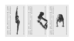 Haiku - Art & Design by D. Kim