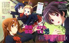 Anime Wallpaper from Chuunibyou Demo Koi Ga Shitai/Love Chunibyo & Other Delusions
