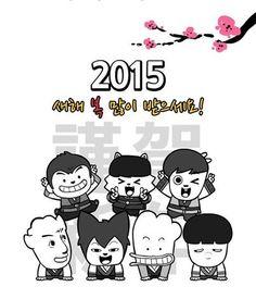 BTS fanart new years