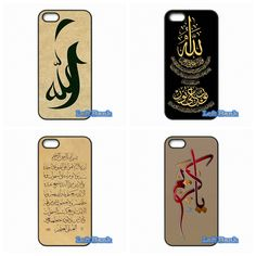 Islamic Muslim Surah Ikhlas Hard Phone Case Cover For Apple iPod Touch 4 5 6 For iPhone 4 4S 5 5S 5C SE 6 6S Plus 4.7 5.5
