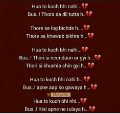48218676 zindagi me chahath ko pahle khoyaa hy vahi jsane Dard kya hy. Karma Quotes, Pain Quotes, Hurt Quotes, Bff Quotes, Reality Quotes, Words Quotes, Poetry Quotes, Lyric Quotes, Urdu Poetry