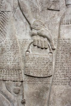 Nimrud Palace Relief