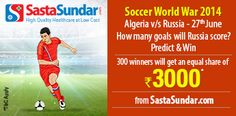 #Predict the no. of goals #Russia will score against #Algeria on 27th June in #SoccerWorlWar 2014  http://www.foreseegame.com/user/GamePlay.aspx?GameID=4qB0%2fzx5K02dnRlBCzCN4Q%3d%3d