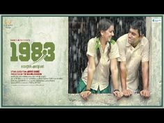 Olanjali Kuruvi song from Malayalam Movie 1983 directed by Abrid Shine