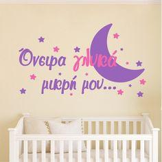 Αυτοκόλλητο τοίχου Όνειρα γλυκά μικρή μου.. Wall Stickers, Home Decor, Wall Clings, Decoration Home, Wall Decals, Room Decor, Home Interior Design, Home Decoration, Interior Design