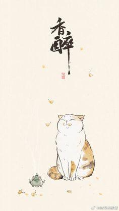 Canned frozen autumn pear - illustration - Katzen Chat Kawaii, Art Asiatique, Japanese Cat, Japon Illustration, Photo Chat, Cat Wallpaper, Cat Drawing, Chinese Art, Aesthetic Art