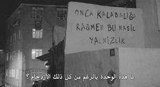 Image about ﺍﻗﺘﺒﺎﺳﺎﺕ in || عندما تتجمع الحروف العربية || by || GHADIR ||
