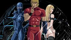 Space Adventure Cobra, Space Soldier, Life In Space, Anime Dvd, Sci Fi Shows, Princess Zelda, Animation, Superhero, Fictional Characters