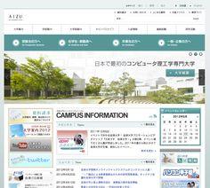 http://www.u-aizu.ac.jp/