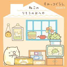sumikko gurashi neko and weed at home Kawaii Drawings, Cute Drawings, Cute Images, Cute Pictures, Sumiko Gurashi, Crystal Drawing, Kawaii Wallpaper, Cute Chibi, Cute Pokemon