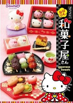 Kracie - Hello Kitty Japanese Sweets Shop Miniature! All these Kracie brand things are AMAZING. WANT!