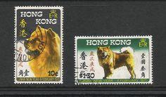 Hong Kong 1970 O gest. Mi# 246-247 Hund dog Jahr des Hundes Chow-Chow