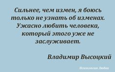 Одноклассники Высоцкий http://to-name.ru/biography/vladimir-vysockij.htm