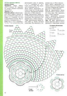 Валя 10.11 - kathrine zara - Picasa Webalbums